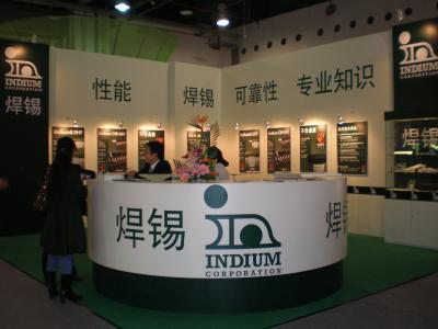 Indium's booth at Nepcon China 2009